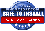 Learn Arabic - Arabic School Software DOWNLOAD